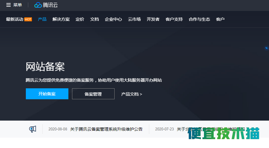 QQ浏览器截图20210424093055.png